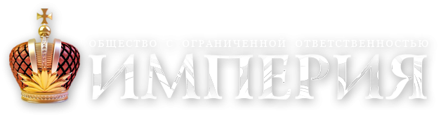 Империя | Мебель г. Волжск РМЭ